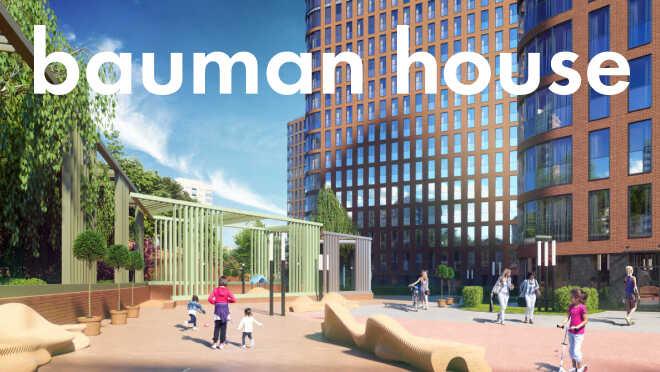Стильный жилой комплекс в историческом районе Беспроцентная рассрочка на 12 месяцев.